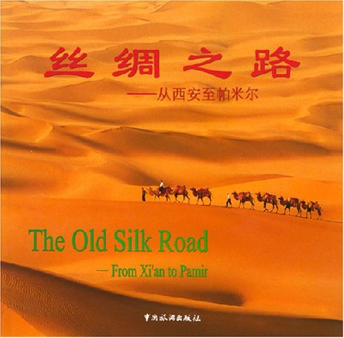 The Old Silk Road, from Xi'an to Pamir