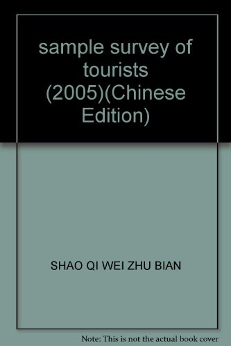 sample survey of tourists (2005)(Chinese Edition): SHAO QI WEI