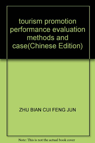 9787503228919: tourism promotion performance evaluation methods and case