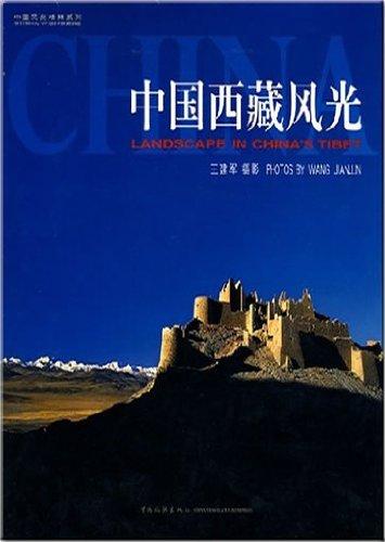 9787503234361: Landscape in China's Tibet(photo Album), China Wonders Series