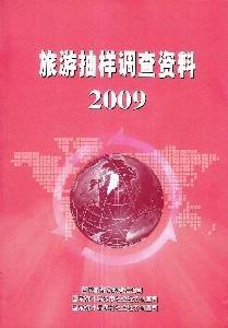 Tourism sample survey data : [ 2009: SHAO QI WEI
