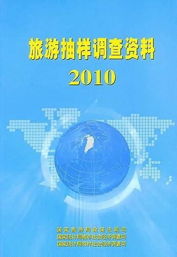 Tourism sample survey : 2010 [ Shao: SHAO QI WEI