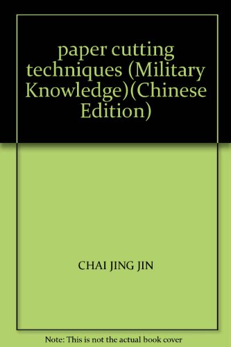 paper cutting techniques (Military Knowledge)(Chinese Edition): CHAI JING JIN