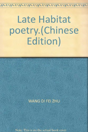 9787503316586: Late Habitat poetry.(Chinese Edition)