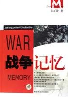 War Memories (Paperback): ZHANG ZHENG LONG