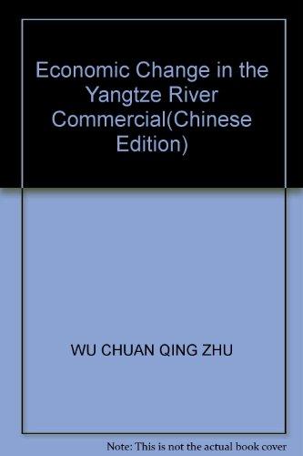 Economic Change in the Yangtze River Commercial(Chinese Edition): WU CHUAN QING ZHU