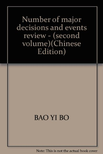 Number of major decisions and events review - (second volume)(Chinese Edition): BAO YI BO
