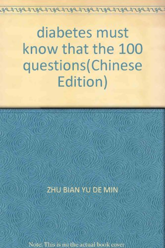 diabetes must know that the 100 questions(Chinese Edition): ZHU BIAN YU DE MIN