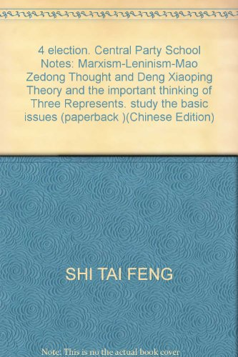 9787503535352: 4 election, Central Party School Notes: Marxism-Leninism-Mao Zedong Thought and Deng Xiaoping Theory and the important thinking of Three Represents, study the basic issues (paperback )
