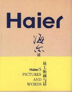Genuine Haier employees painting and then the: QU WEI .
