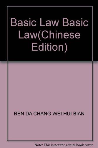 9787503619113: Basic Law Basic Law