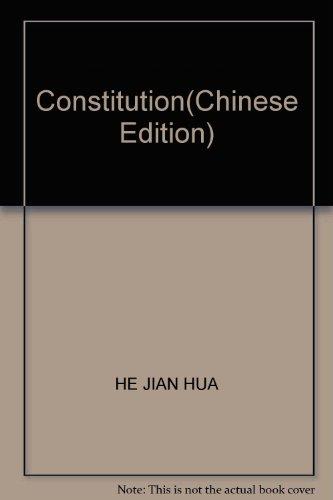 Constitution(Chinese Edition): HE JIAN HUA
