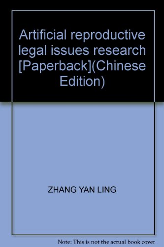 Artificial reproductive legal issues research [Paperback](Chinese Edition): ZHANG YAN LING