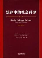Law Social Sciences . Sixth Edition(Chinese Edition): MEI ) MO