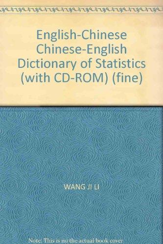 English-Chinese Chinese-English Dictionary of Statistics (with CD-ROM) (fine): WANG JI LI