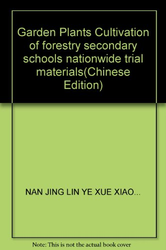 Garden Plants Cultivation of forestry secondary schools nationwide trial materials(Chinese Edition)...