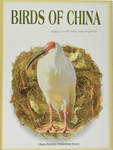 9787503815980: Birds of China