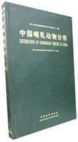Distribution of Mammalian Species in China: Zhang, Yongzu