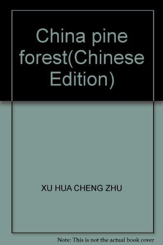 China pine forest(Chinese Edition): XU HUA CHENG ZHU