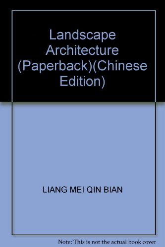 9787503830990: Landscape Architecture (Paperback)(Chinese Edition)
