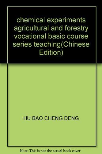 Genuine special chemistry experiments (W1)(Chinese Edition): HU BAO CHENG . LIU XIU TANG BIAN