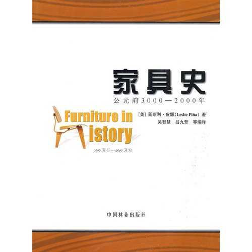 9787503849756: Furniture in History