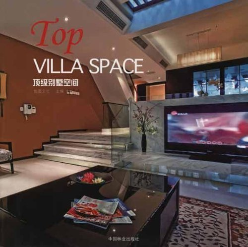 Books 9787503859816 Genuine top villa space(Chinese Edition): BEN SHE