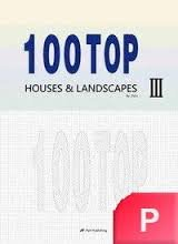 9787503864797: 100 best real estate and landscape-III(Chinese Edition)