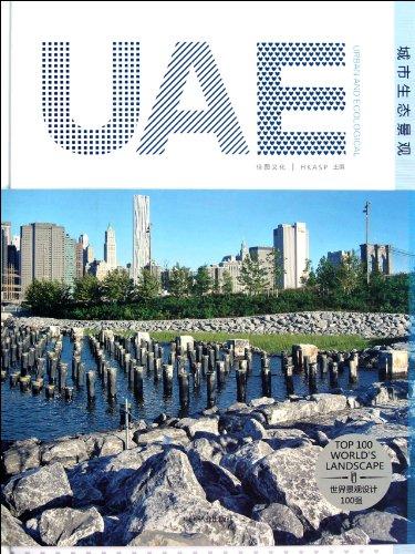 Top 100 World's Landscape - Urban and Ecological (Top World's Landscape): JTart
