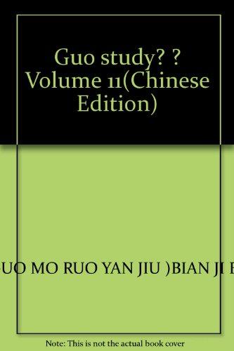Guo study? ? Volume 11(Chinese Edition): GUO MO RUO YAN JIU)BIAN JI BU