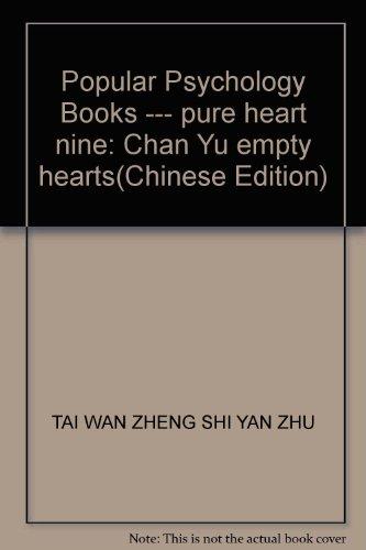 Taiwan Pop Psychology Books Qingxin Nine Chan Yu Empty Hearts