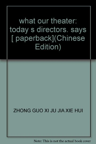 what our theater: today s directors. says: ZHONG GUO XI