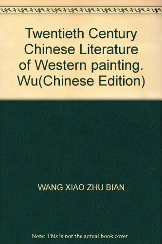 Twentieth Century Chinese Literature of Western painting. Wu(Chinese Edition): WANG XIAO ZHU BIAN