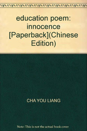 THE EDUCATION OF INNOCENCE: BOOK I