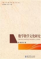 700.000 kinds of cultural studies of mathematics: YANG GUANG WEI