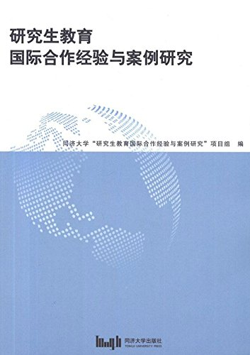 Genuine] education case writing and research(Chinese Edition): CHEN DA WEI
