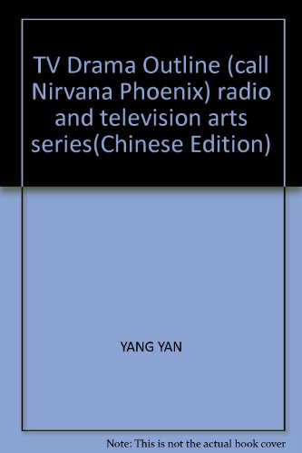 9787504335388: TV Drama Outline (call Nirvana Phoenix) radio and television arts series(Chinese Edition)
