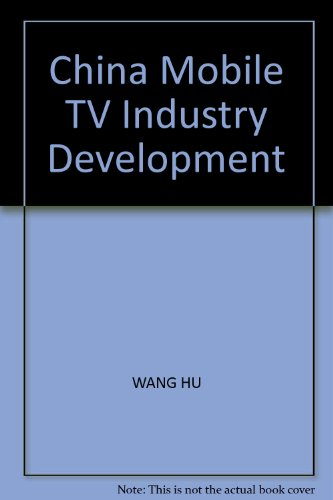 China's mobile TV industry research question (: WANG HU