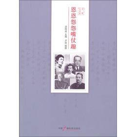 The rivalry ZuiZhang interesting(Chinese Edition): LIANG GANG JIAN