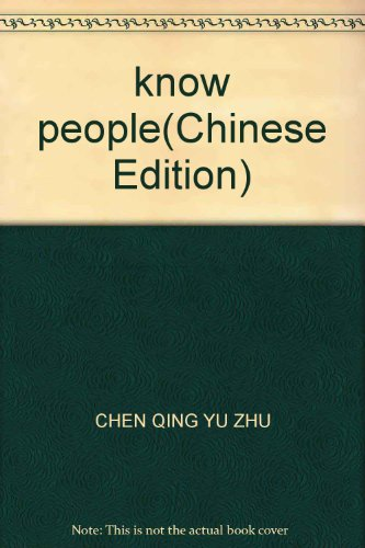 know people(Chinese Edition): CHEN QING YU ZHU