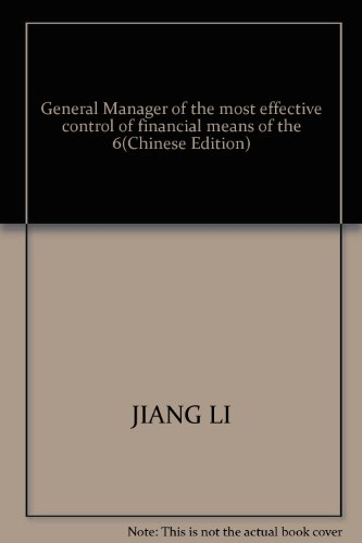 General Manager of Finance of the most effective control of six major means [S20 guarantee genuine ...