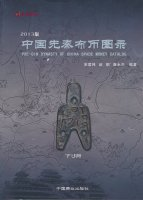 9787504472823: Chinese Qin cloth coins catalog(Chinese Edition)