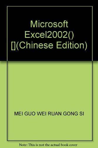 Microsoft Excel2002() []: MEI GUO WEI RUAN GONG SI