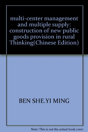 multi-center management and multiple supply: construction of new public goods provision in rural ...