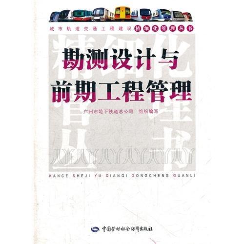 9787504592064: The 22-year-old university student earned 1 hundred million (Chinese edidion) Pinyin: 22 sui da xue sheng zhuan le yi ge yi