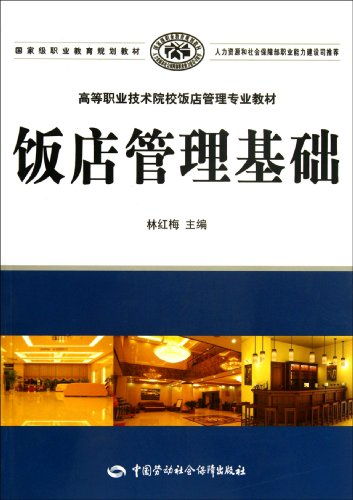 9787504595386: Options,Futures,and other Derivatives (Chinese Edition)