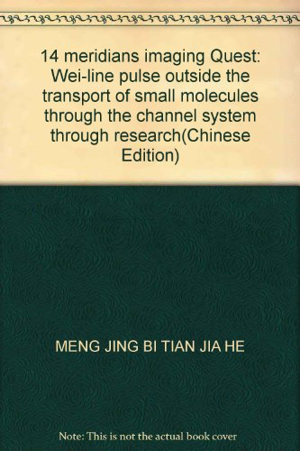 14 meridians imaging Quest: Wei-line pulse outside the transport of small molecules through the ...