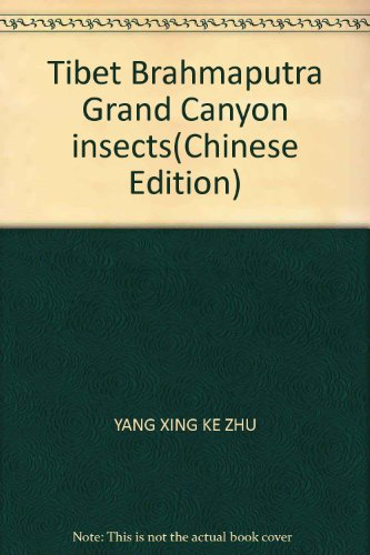 Insects of the Great Yarlung Zangbo Canyon: Yang Xingke
