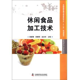 The National Vocational food specialty Twelfth Five-Year: LU JIAN FENG
