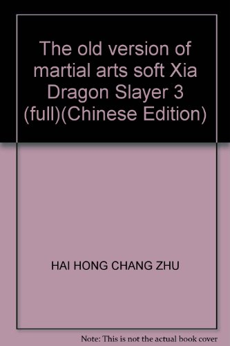 The old version of martial arts soft Xia